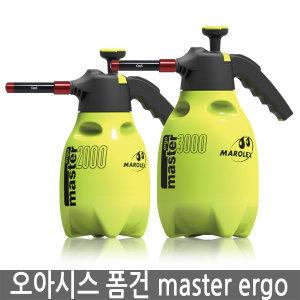오아시노즐 + 마로렉스 폼건  master ergo 2L   3L 스