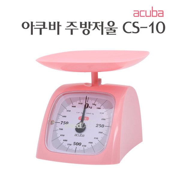 NF80644 아쿠바 주방저울 핑크(CS-10) 1kg