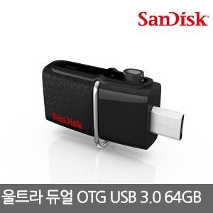 샌디스크 정품  울트라 듀얼 OTG USB 3.0 64GB 메모리