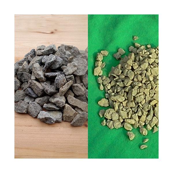 황토아트게르마늄원석1kg/게르마늄돌/게르마늄찜질