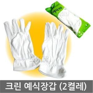 옥션 - 초록풀잎 > 생활/욕실/수납용품