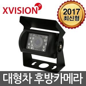 화물차후방카메라/버스/트럭/중장비/적외선방식/ca100