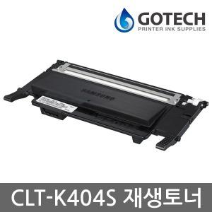 삼성재생토너 CLT-K404SㅣC430/C432/C433/C482/C483