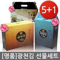 (5+1)광천김 추석선물세트/단체/김선물세트/셋트/명절
