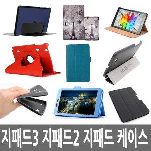 Gpad2 G패드8.3 7.0 8.0 10.1케이스 지패드3 홈보이
