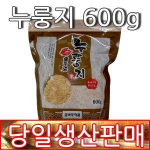 금바우 솥뚜껑 누룽지 (600g)