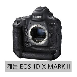 캐논 EOS 1D X Mark II 렌즈미포함 (정품) 문화전자