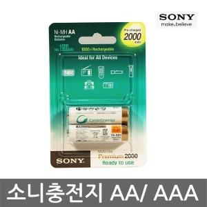 소니 충전지/ SONY 니켈수소 충전 건전지/ AA 충전기