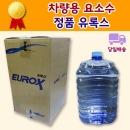 롯데정밀화학/AdBlue/차량용 요소수/유록스 10L 1BOX