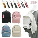 LK백팩 1+1라벨키홀더 학생 책가방 무지 캔버스 가방