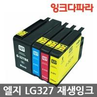 엘지 LG327 재생잉크 LIP3270W LIP3470DN LG327XL