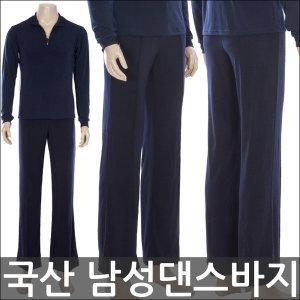 남자댄스바지/국산/댄스스포츠/트레이닝/댄스복