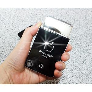 아이폰스타일 휴대용 면도기 USB충전