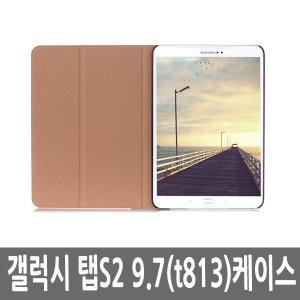 갤럭시 탭s2 9.7 케이스 sm-t813 케이스 삼성 t813