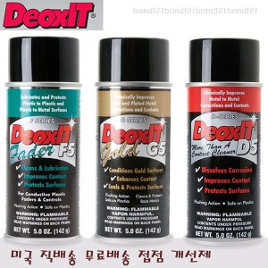 DeoxIT 디옥싯 노이즈 제거 접점 개선재 볼륨 스피커