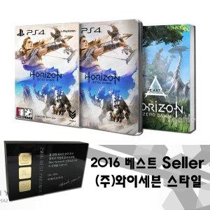 PS4 호라이즌 제로 던 리미티드에디션 / 스텐다드 택1