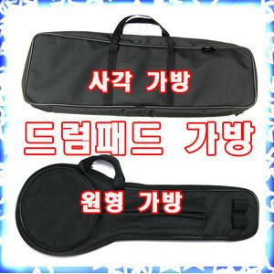 드럼패드가방 6인치 8인치 패드케이스 패드가방