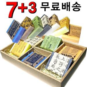 7 + 3 EM비누/클렌징/수제비누/돌답례품/어성초/EM