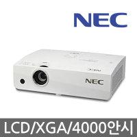 NEC/NP-MC401X/4000안시/XGA/NP-MC401XG/램프만시간/A