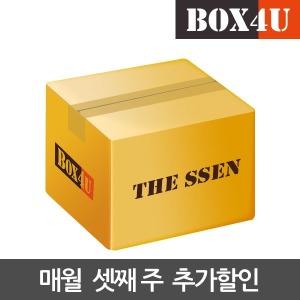 박스포유 택배박스/ 매월 셋째주 추가할인