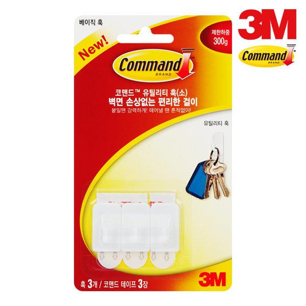 코맨드 유틸리티 훅 소 3개입/6977/제한하중300g/후크