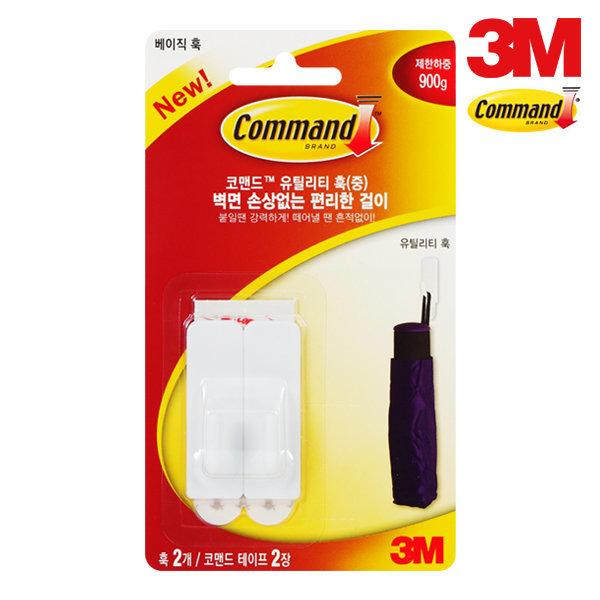 코맨드 유틸리티 훅 중 2개입/6984/제한하중900g/후크