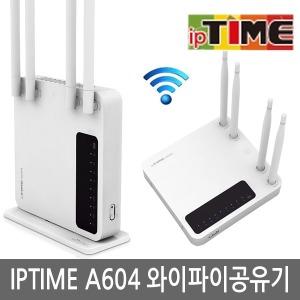 SB ipTIME A604 공유기/무선공유기/와이파이/
