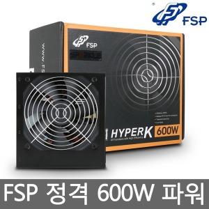 FSP HYPER K 600W 80PLUS Standard 230V EU ATX 파워