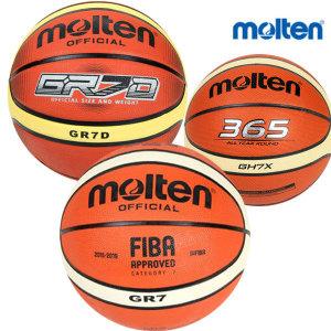 손펌프 증정) 몰텐 농구공 용품 농구 게임 GR7/스쿨