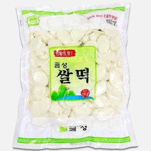 쌀떡국떡1kg/떡국/떡국떡/쌀떡국/떡볶이떡/쌀떡볶이