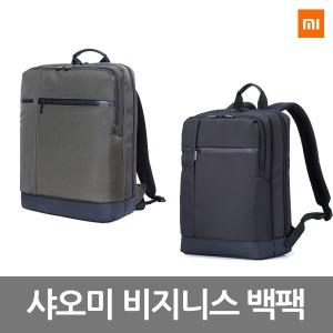 샤오미 비지니스 백팩/미니멀 시티 백팩/노트북가방