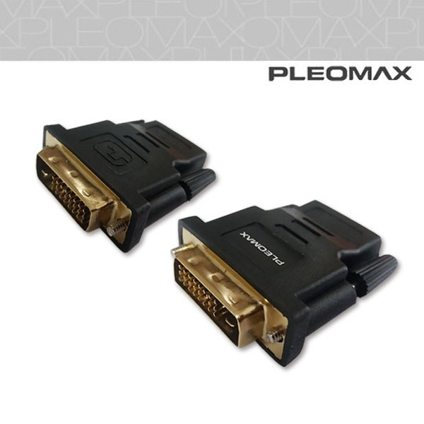 HDMI 변환젠더(HDMI to DVI HDMI)/PL-H004