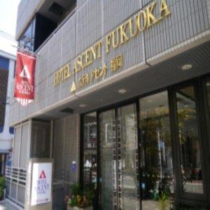호텔 어센트 후쿠오카