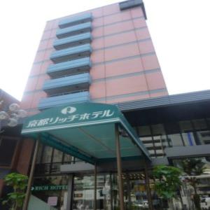 교토 리치 호텔