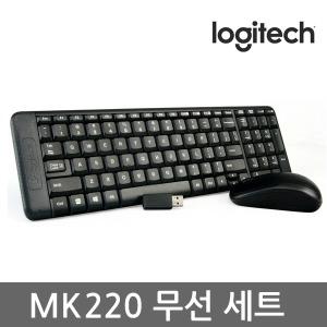 로지텍 코리아 MK220/MK235 무선키보드마우스세트