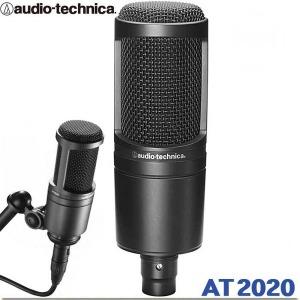 Audio-Technica  AT2020/단일 지향성 콘덴서 마이크