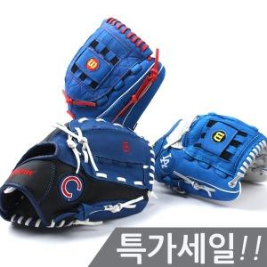 윌슨 천연가죽 MLB 야구글러브 모음전 유소년 성인용