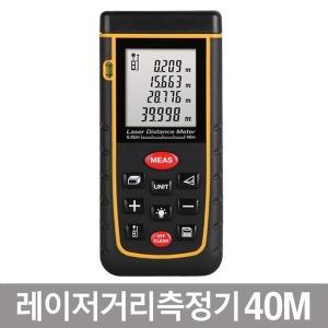 21C 레이저 거리측정기 RZ-A40m 레이저줄자 자동줄자