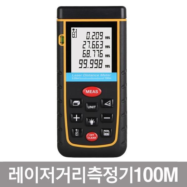 21C 레이저 거리측정기 RZ-A100m 레이저줄자 자동줄자