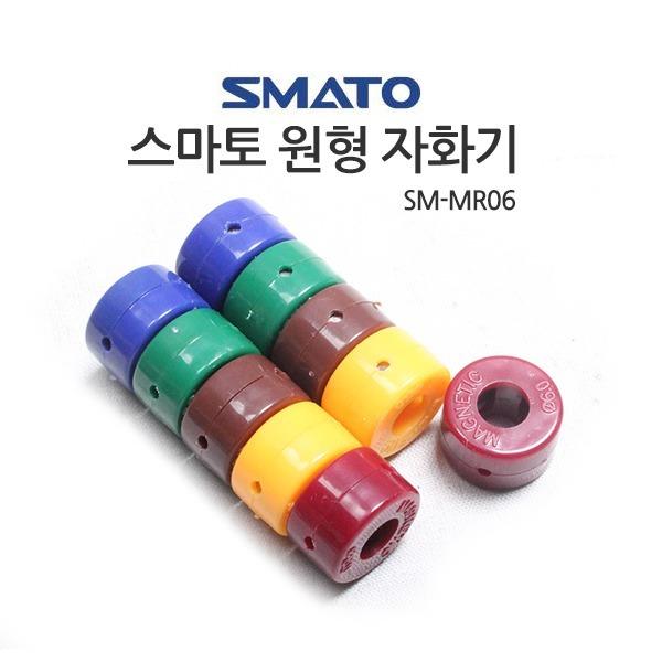 스마토 드라이버 자석자화기 10개세트  비트자력