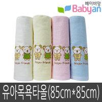 베이비앙 무형광 아기 목욕타올 수건 신생아 유아타월