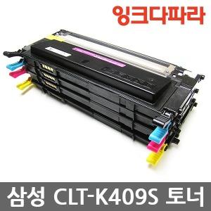 CLT-K409S 토너 CLP-310 315 CLX-3170 3175K WK FNK
