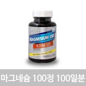 마그네슘 350 1병/눈떨림/체력/고함량/미국직수입제품