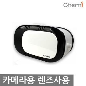 케미 가상현실 VR기기 360도 3D VR박스/게임영화