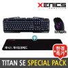 제닉스 TITAN SE 스페셜패키지 게이밍/키보드/마우스