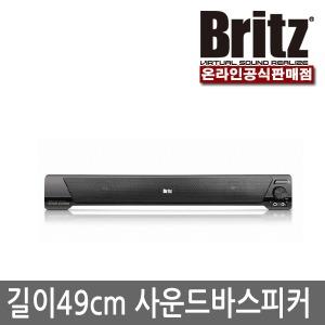 브리츠 BA-R90 SoundBar PC사운드바 컴퓨터스피커