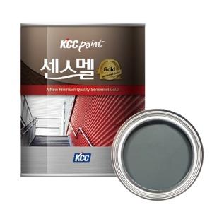 KCC 페인트 센스멜골드 에나멜 페인트 진회색 1L
