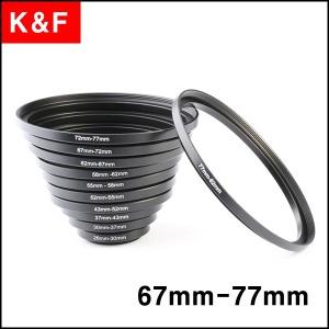 KentFaith Step up ring 67mm-77mm 업링