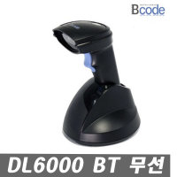 비코드 DL6000BT 블루투스 무선 바코드 스캐너 리더기
