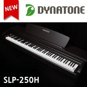 다이나톤 SLP-250H/무료설치/무료배송/의자+헤드폰
